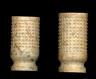 Archaic Jade Cuppair1