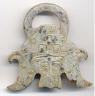 Archaic Jade Plate9