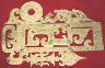 Archaic Jade Item4
